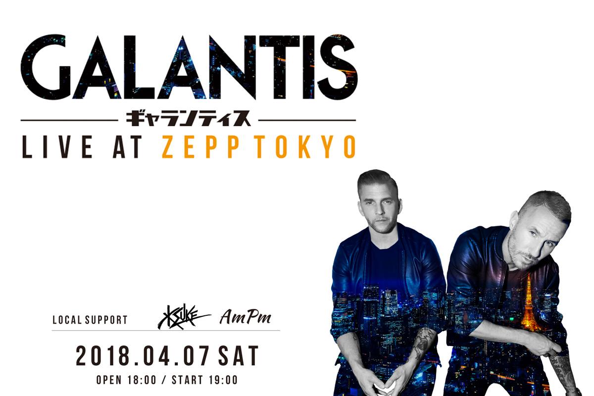 GAKANTIS Live at ZEPP TOKYO
