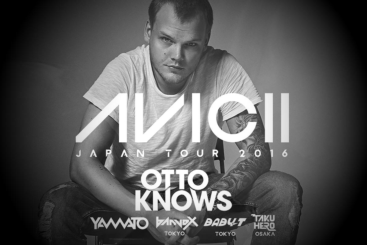 Avicii Japan Tour 2016